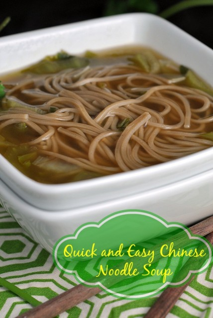 Quick and Easy Chinese Noodle Soup 1